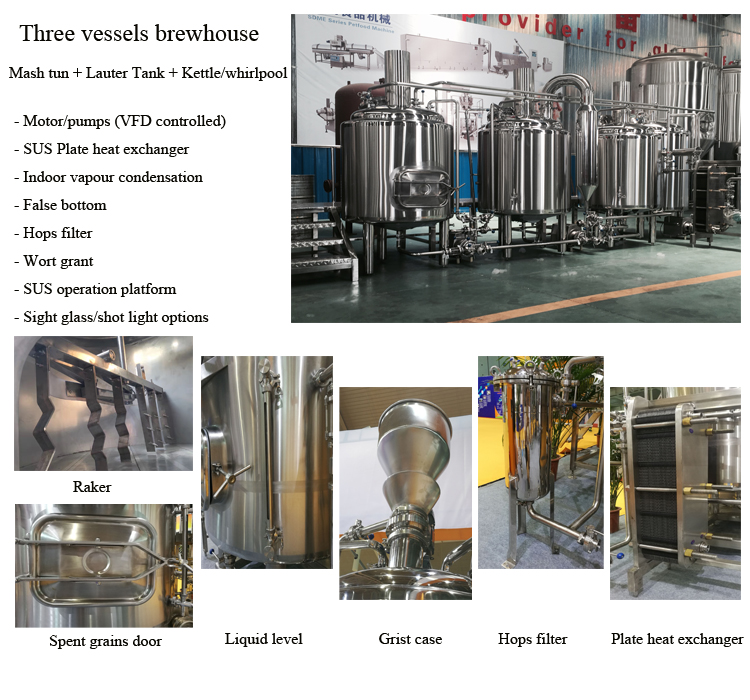 1000L brewery equipment