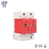 Wenzhou manufacturers 220V DC surge protection device