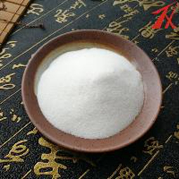 Good Quality Inulin 95% Wholesale Pure Inulin <strong>Powder</strong>