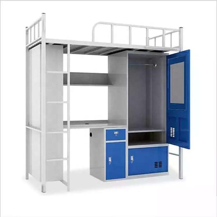 Loft Bed With Computer Desk Bunk