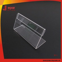 Clear store acrylic label holder for price tag display