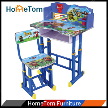 Salon Children Table And Chair Kids Study Table Kids Bedroom
