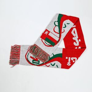 High quality custom promotional knit jacquard world competition soccer club football fans scarf with red embroidered