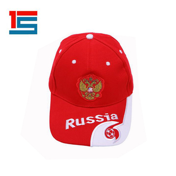 795aafae108 cheap custom argentina world cup fans favorite soccer baseball cap hat for  promotion