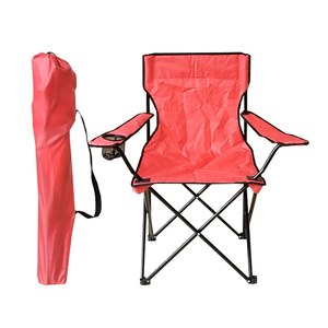 Wholesale Travel Chair Cheap Portable Foldable Used Aldi Folding Camping Chair