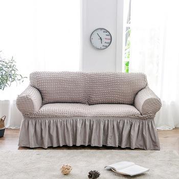 High Stretch Anti Slip Knitting Sofa Set Cover With Skirt