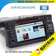 "Erisin ES7162B 7 ""Car <span class=keywords><strong>DVD</strong></span> GPS Radio Bluetooth USB cho E46 Rover 75"