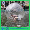 Roll inside giant inflatable water toys, walking on water plastic ball fro sale