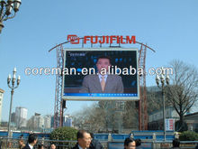 french alibaba coreman.cc roadeside,street public big ,giant,jumbo full color led display board project