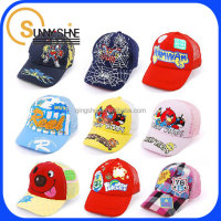 Sunny Shine custom cotton children summer sun visor baseball cap