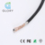 Glory Double Shielded Cat5e Network SFTP Outdoor Cable