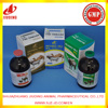 AD3E injection injectable horse vitamin