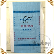 Laminated PP Rice Bags of 25kg / 25 kg pp woven bag for rice/ Bopp packing bag