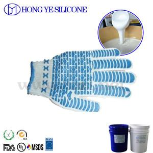 screen printing silicone ink for silicone swimming cap printing