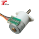 12mm DC gear stepper motor