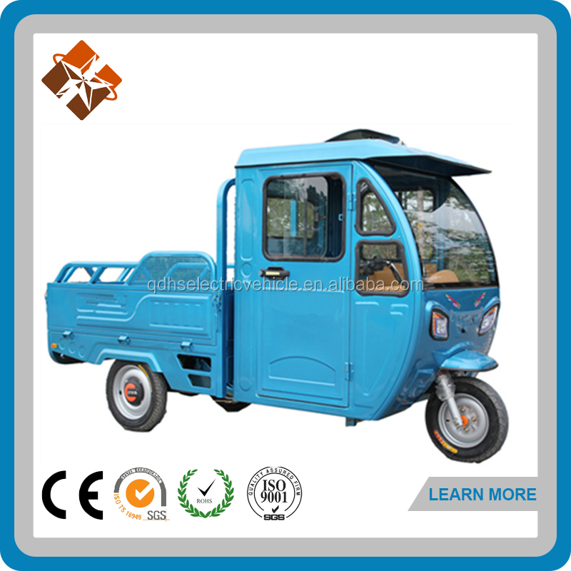 electric rickshaw motor cargo trailer 3 wheel truck for sale