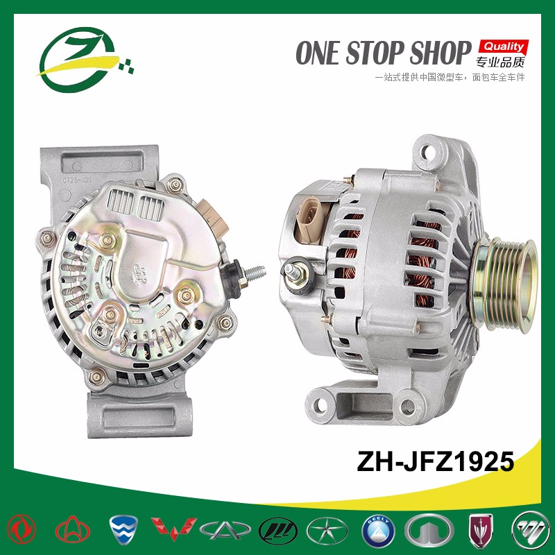 Car Engine Parts Alternator For Changan Cs35 Suv V5 1.5l 1.6l ...