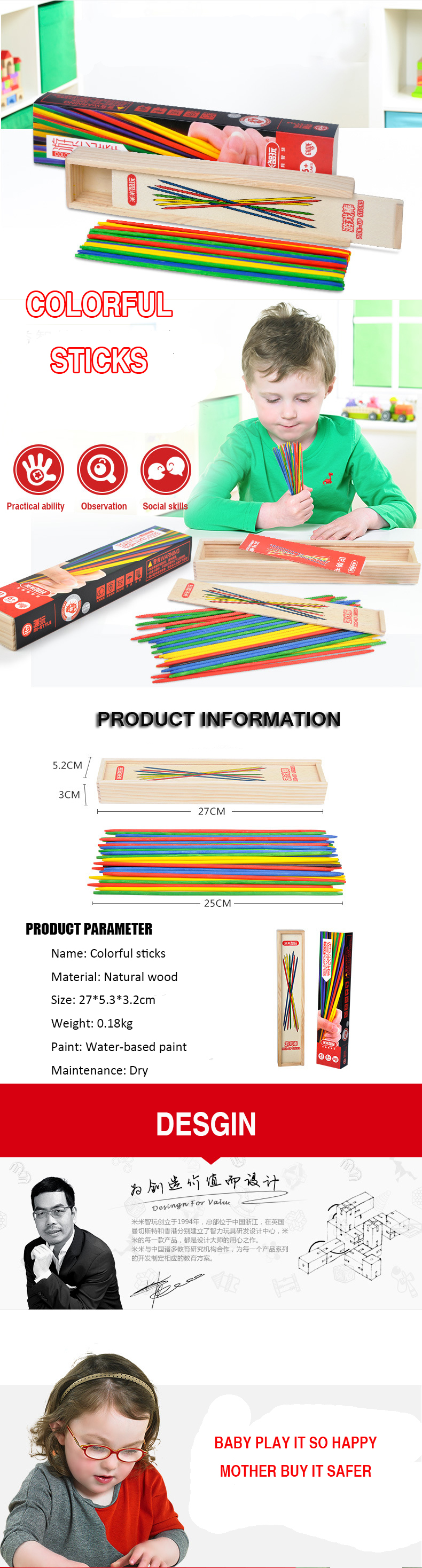 Stems Colorful Sticks Kids Toy Kindergarten Diy Handcraft Wood Toy