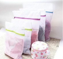 Laundry Washing Bags set Perfect for Delicates Blouse Baby Clothes Lingerie