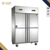 D13L4magnetic 4 door deep freezer,refrigerator and freezers manufacture,high quality commercial freezer