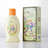 Body Care Lotion Baby Body Care Products