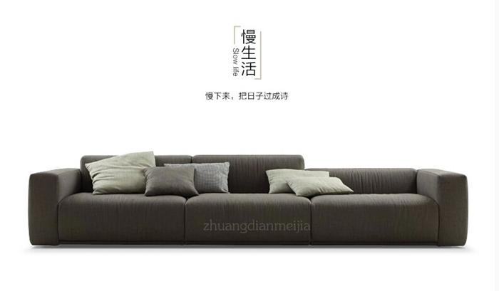 Newest Japanese Style Sofa
