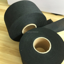 Polyester carbon breathing filter material.