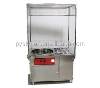 cotton candy machine sugar used cotton candy making machines snack machine - Cotton Candy Machines
