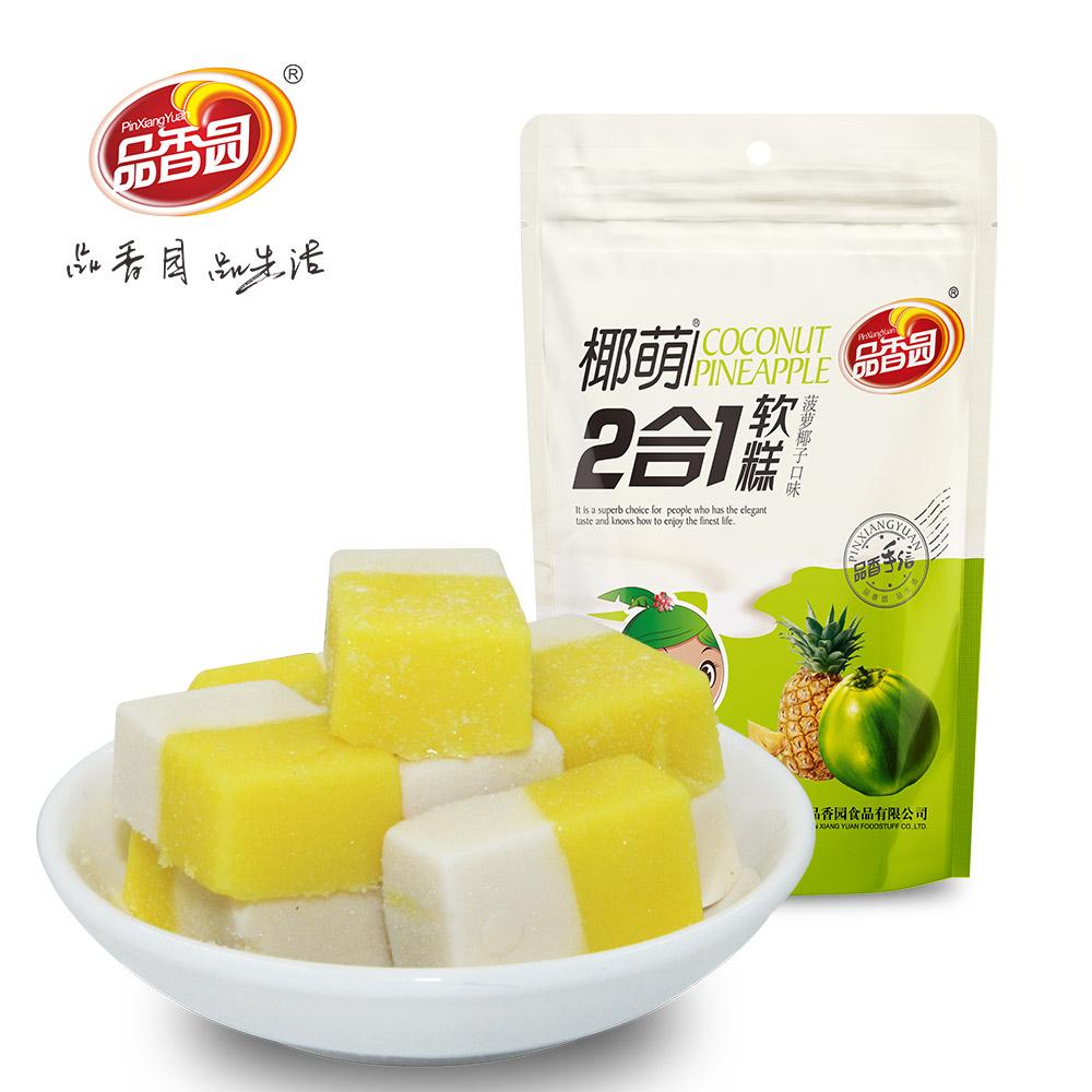 Meyveli lezzet sakızlı tatlılar 2 in 1 ananas, hindistan cevizi yumuşak şeker