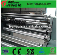 BEST PRICE OF LV-HQ1000 FAX PAPER CUTTING MACHINERY
