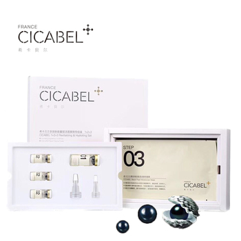 CICABEL เครื่องสำอาง Cell Repair Factor Hyaluronic Acid Black Pearl Peel Off Skin Care หน้ากากใบหน้าเกาหลี Face Mask หน้ากาก