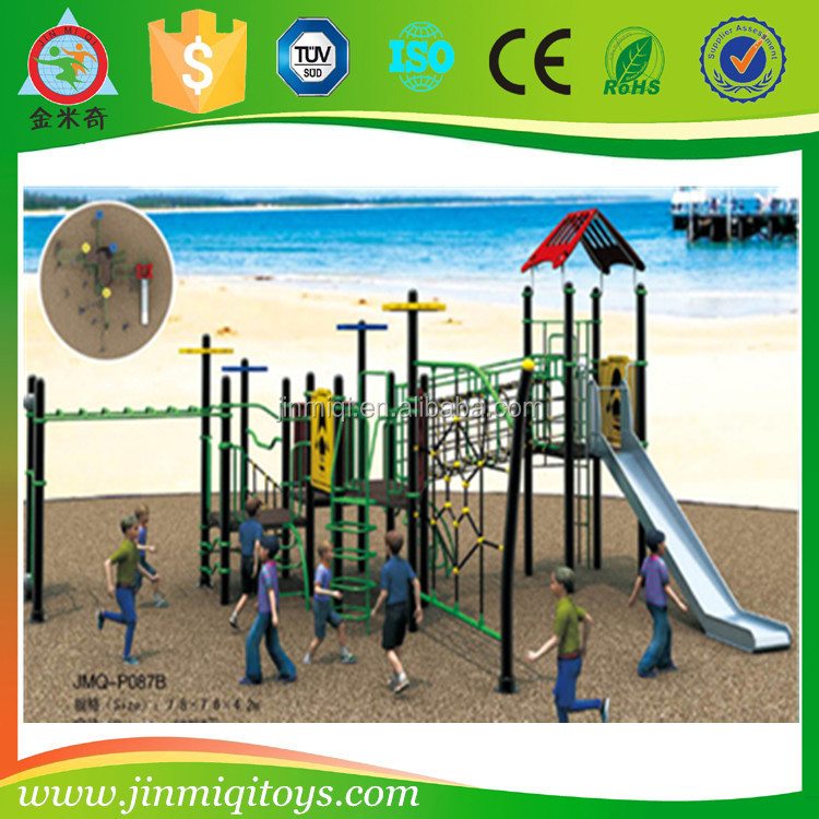 Outside playground sets playground games for kids outdoor playground equipment for home JMQ-P087B