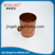 Nibco Plumbing Refrigeration Wrot Copper Tee Fitting Tube 1 x 1 x 3/8