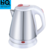 2016 best spray mini electric hot travel battery powered kettle