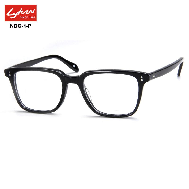 6b9616dcd8a Large Square Eyeglasses For Men