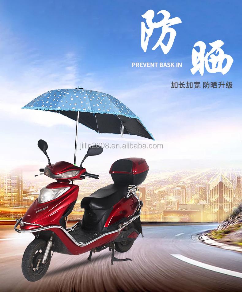 Toptan Rüzgar Geçirmez Su Geçirmez Bisiklet Yağmur Motosiklet şemsiye