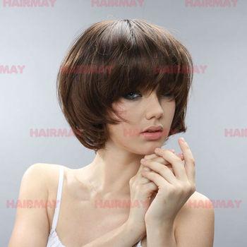 Avant Messy Bob Hair For V4