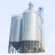 Factory Price 1000 Ton Vertical Grain Storage Silo / small Rice Grain Steel Silo For Sale