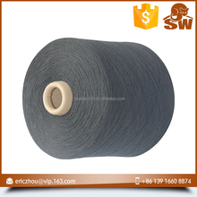 Free sample available knitting possum wool yarn for blanket