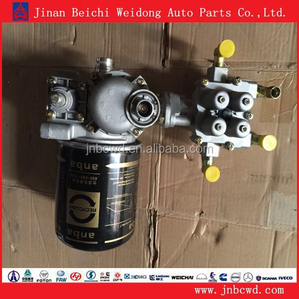 FAW truck used air dryer with four way valve