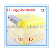 Hot sale full automatic egg incubator/chicken incubator/egg incubator with hatching 112 eggs in uae for sale