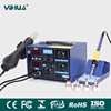 2 function in 1 YIHUA 862D+ SMD rework station