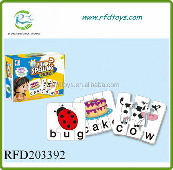 Kids Match Selling Words Jigsaw Puzzle Games Matching Toys