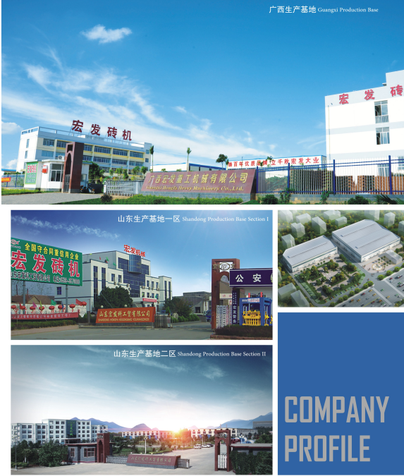 QT5-15 콘크리트 연석 블록 포장 블록 기계 가격