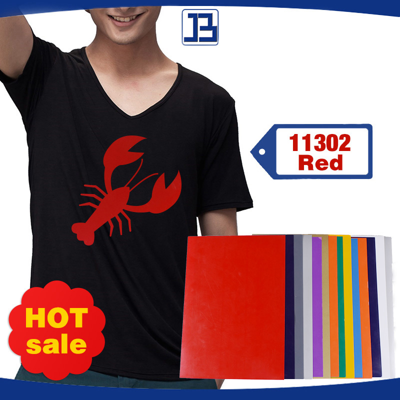 "12"" x 10"" Heat Transfer Vinyl Sheets for T Shirts, Jerseys, Hats , Bags - 24 colors to choose from"