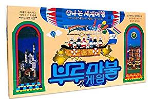 Blue Marble Korean Board Game Style Monopoly game Dream to conquer the world