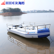 China New Design Yatch Luxury Boat with Stainless Steel Guard Bar, Inflatable Rubber Boat/Cheap Inflatable Boat