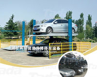 Car parking solution two post mini lifting car lift/used 2 post car lift for sale/parking solution