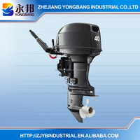 made in China YAMABISI Boat Engine YB-T40 BML 2 stroke used 40 hp Outboard Motor for sale