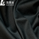 high quality 97 cotton 3 spandex twill fabric